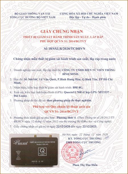 Hop-Chuan-BM-4G
